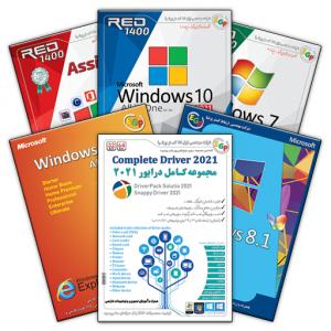 EGP.ir-PS101-Bundle-1-for-Software-shop-im1